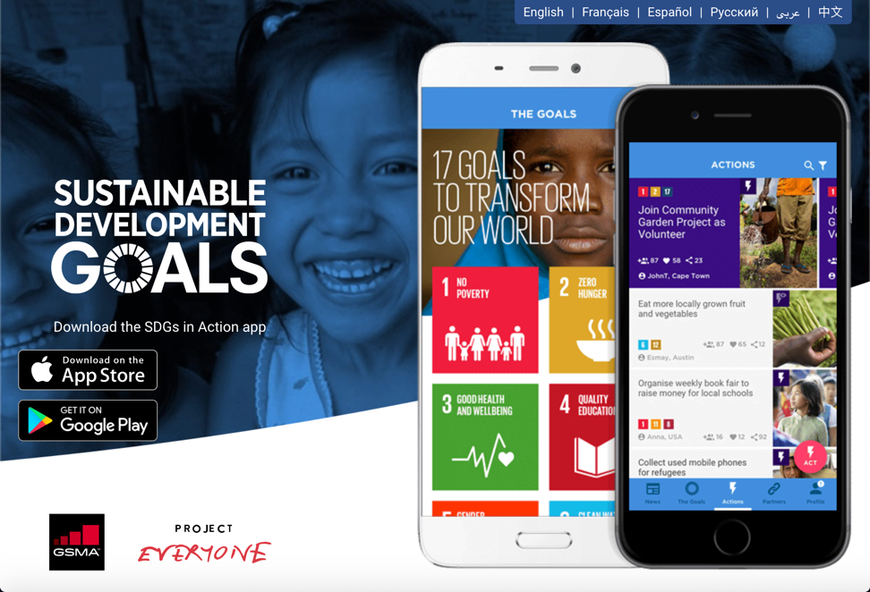 SDGs in Action website