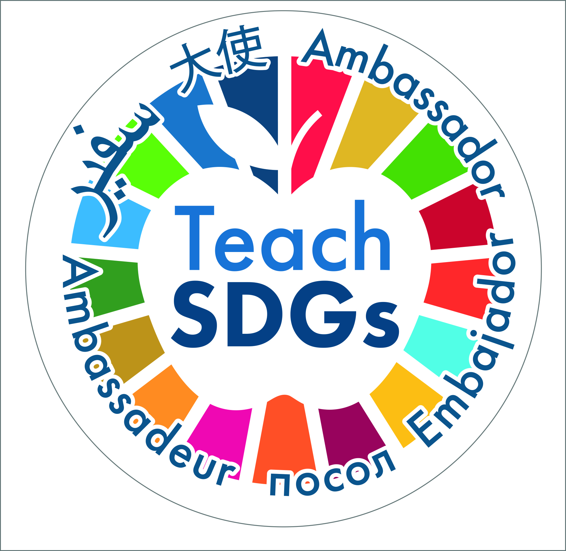 Teach SDGs Ambassador badge