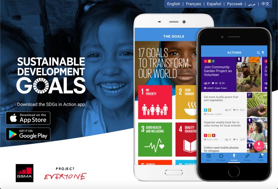 SDGs in Action website